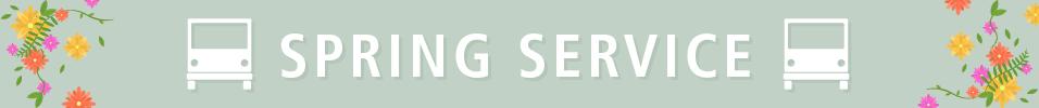 Spring service banner